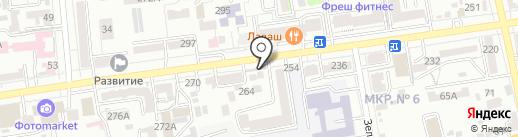 Luxury Smile на карте Ставрополя