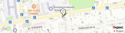 Мастерская по ремонту обуви и изготовлению ключей на карте Ставрополя