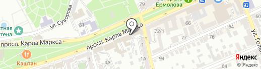 Лобстер beer-bar на карте Ставрополя