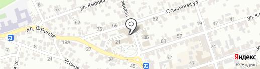 Формула Профи на карте Ставрополя