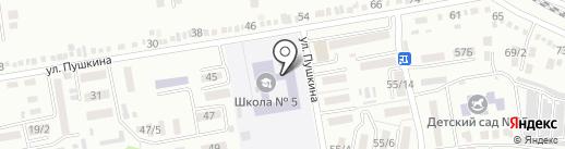 Средняя общеобразовательная школа №5 на карте Михайловска