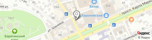 Rosexpress на карте Ставрополя