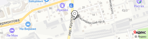 Магазин автомасел и автоаксессуаров на карте Ставрополя