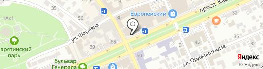 Маргарита на карте Ставрополя