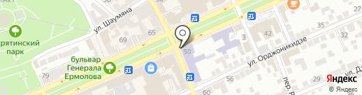 Аптека Байгера на карте Ставрополя