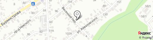Bo Bakery на карте Ставрополя