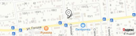 Магазин канцелярских товаров на карте Михайловска
