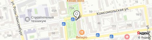 My Doner на карте Ставрополя