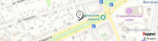 АСТРА на карте Ставрополя