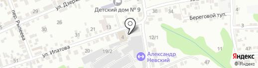 ДиСком на карте Ставрополя