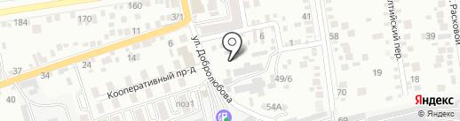 Курсив на карте Ставрополя