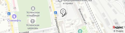 АСМ на карте Ставрополя