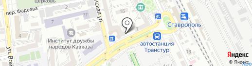 Надежда и Ко на карте Ставрополя