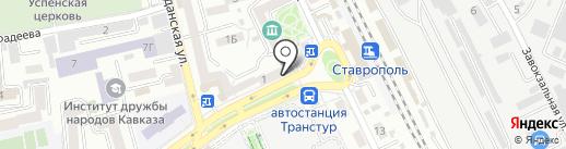 ФАРЦА на карте Ставрополя