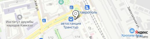 Мастерская по ремонту и пошиву обуви на карте Ставрополя