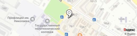 Народная аптека на карте Михайловска
