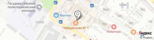 5 морей на карте Михайловска