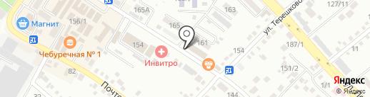 Транспортная компания на карте Михайловска