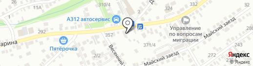 Служба юридической поддержки граждан и организаций на карте Михайловска