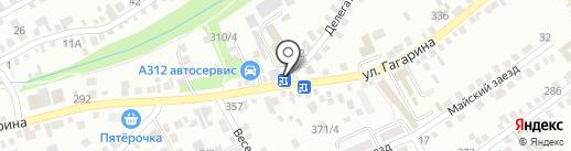 Детский экологический центр на карте Михайловска
