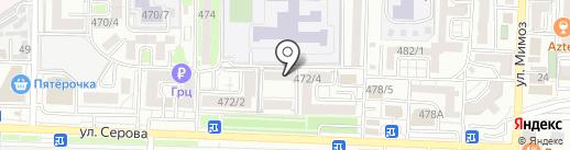 FUSION на карте Ставрополя