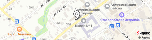 Адвокатская контора №1 на карте Михайловска