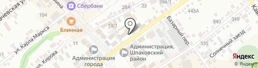 Прокуратура Шпаковского района г. Михайловска на карте Михайловска