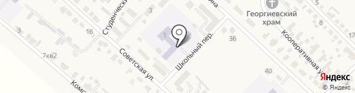 Кёкусин-кан каратэ на карте Дёмино