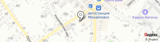 Валенсия на карте Михайловска