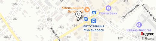 Пятёрочка на карте Михайловска