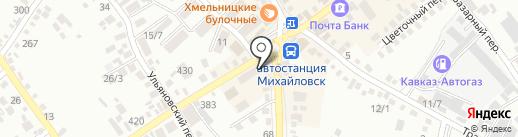 Katrin на карте Михайловска