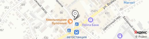 Компания по ремонту очков на карте Михайловска
