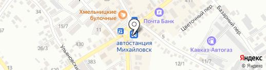 Микрокредитная Организация Управляющая Компания Деньги Сразу Юг на карте Михайловска