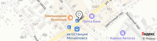 Росденьги на карте Михайловска
