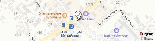 Связной на карте Михайловска