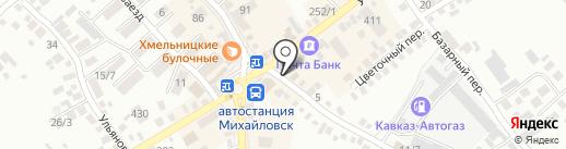 Микрозайм-СТ на карте Михайловска