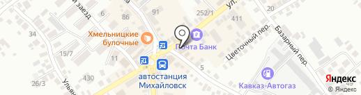 Телефон.ру, ЗАО на карте Михайловска