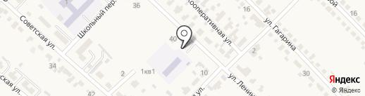Администрация муниципального образования Деминского сельсовета Шпаковского района Ставропольского края на карте Дёмино