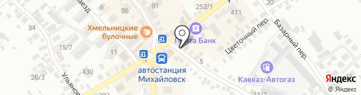 Миоста на карте Михайловска