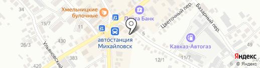 Соня на карте Михайловска