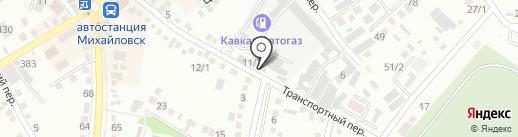 Салон ритуальных услуг на карте Михайловска