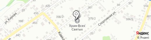 Храм всех святых, в земле Российской просиявших на карте Михайловска