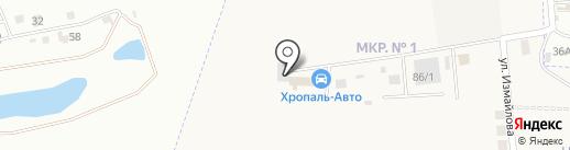 Хропаль-Авто на карте Надежды
