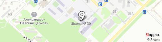 Средняя общеобразовательная школа №30 на карте Михайловска