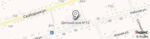 Детский дом (смешанный) №13 на карте Надежды