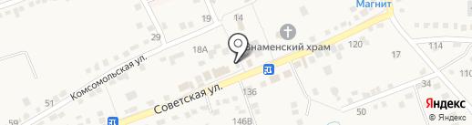 Магазин культтоваров на карте Надежды