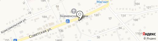 Продуктовый магазин на карте Надежды