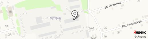 Торгово-производственная компания на карте Надежды