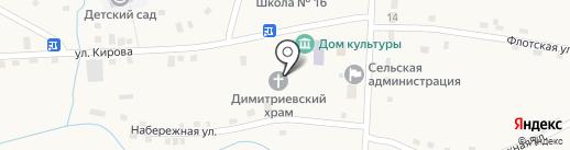 Храм Святого Великомученика Дмитрия Солунского на карте Дубовки