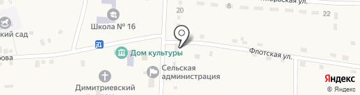 Дубовская врачебная амбулатория на карте Дубовки